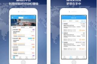 苹果app大师-解说ios开发